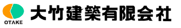 『涼温な家』を愛知県 岐阜県で建てています。